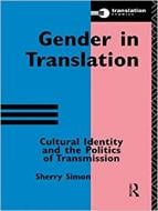 GENDER IN TRANSLATIO